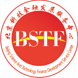 北京科技金融发展服务中心