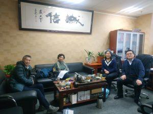 中国文旅与乡村振兴领域科技新品申报项目汇报会暨科技新品项目评审第一次工作会议(六期)