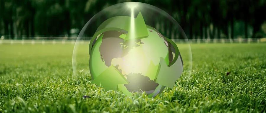 """""""碳中和""""催生新机遇 光伏产业数字化进程或将加速"""
