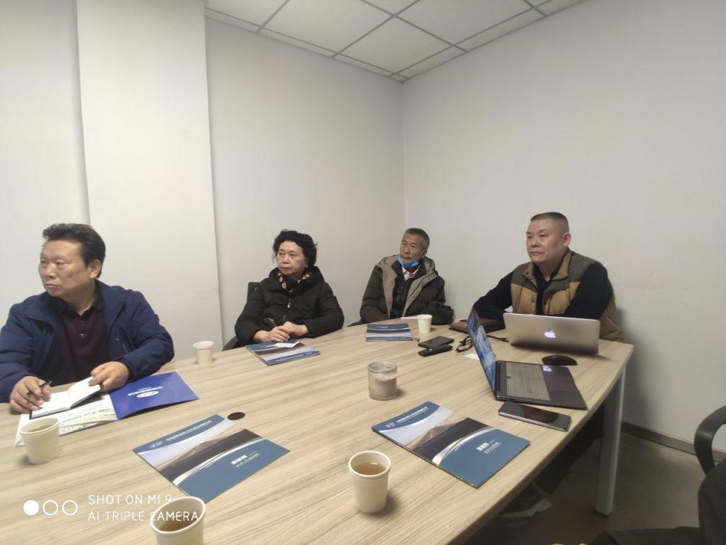 赴中核瑞德浩特(北京)科技有限公司的考察