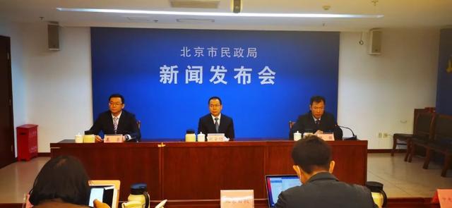 北京持续重拳打击非法社会组织,对关联单位和个人也要追责
