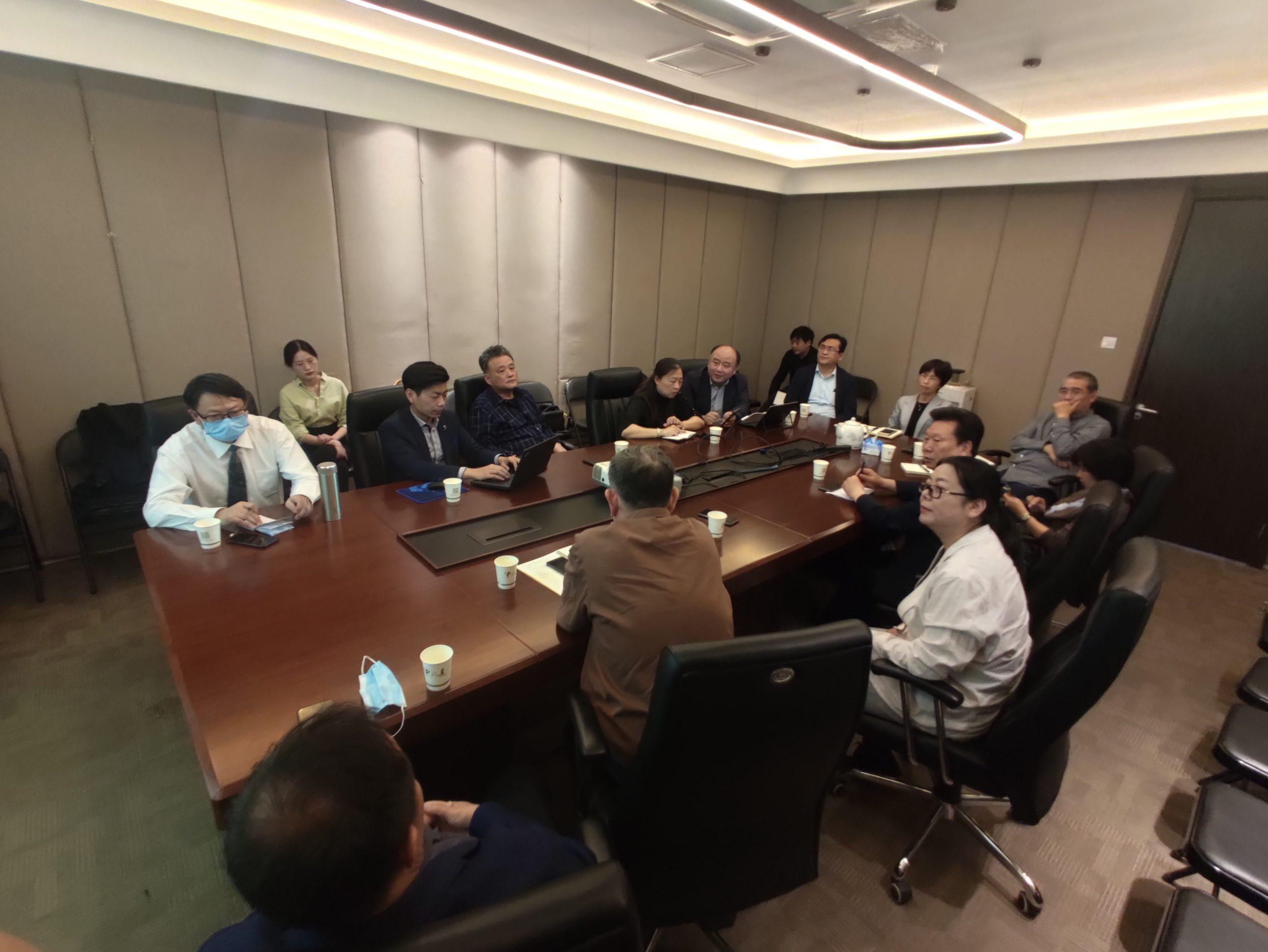 北京科技金融发展服务中心 文旅与乡村振兴科技新品专业委会 组织专家开展调研交流活动