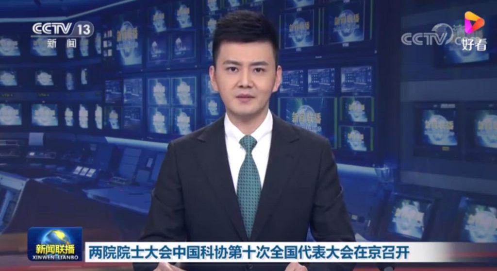 两院院士大会、中国科协第十次全国代表大会在京召开 习近平发表重要讲话