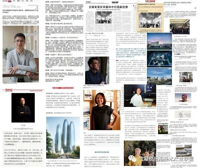 021年CADE建筑设计博览会
